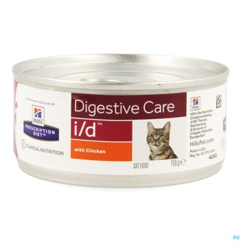 Hills Prescrip Diet Feline Id 156g 4628yt